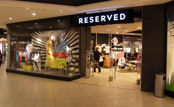 Сеть брендовых магазинов одежды