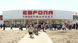 """Гипермаркет """"Европа"""", г. Орел"""