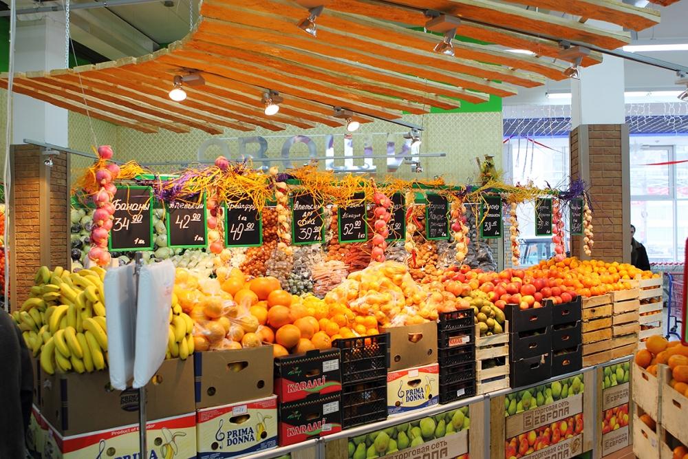 Фото супермаркетов европы молний, разрезающих