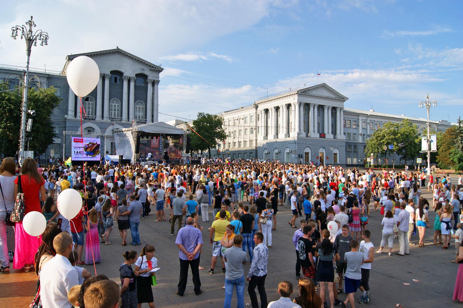 Открытки ко дню города курска фото