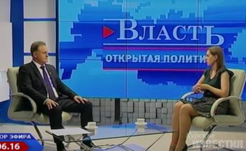 Интервью депутата Курской областной Думы Николая Полторацкого