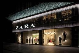 Zara откроется в «Европе»