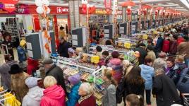 Гипермаркет Европа 49